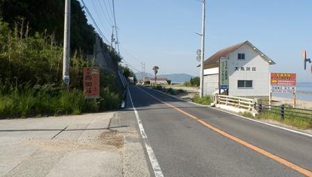 ウェル五色浜リゾートセンター3.jpg