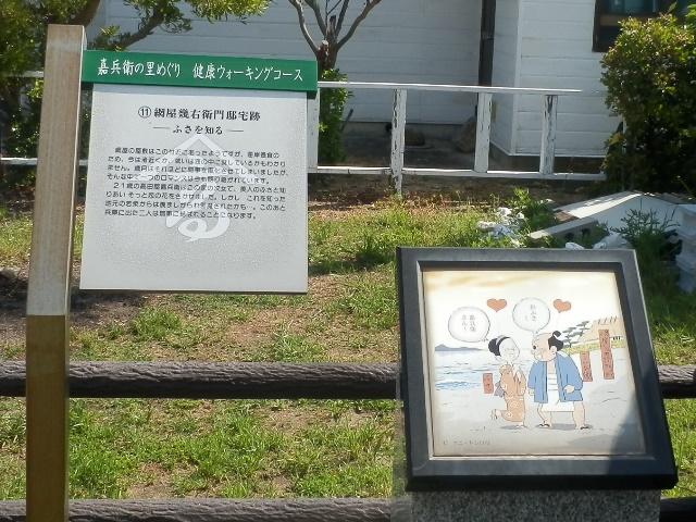 嘉兵衛荘15.jpg