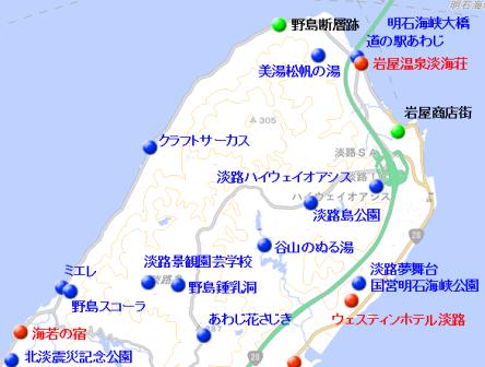 地図 北淡路.png