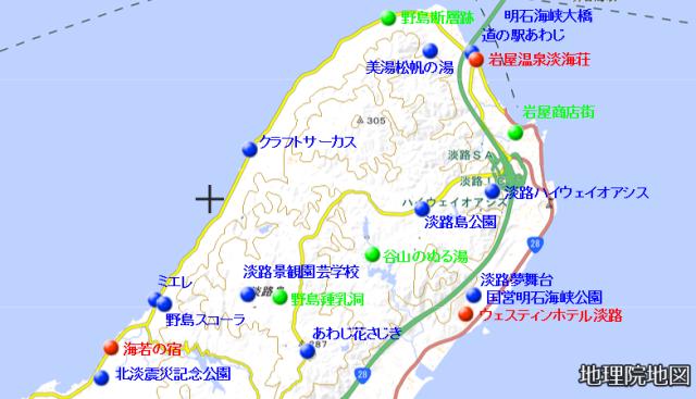 地図 淡路島北部観光.png