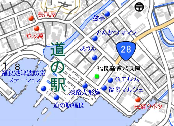 地図 道の駅福良周辺.png