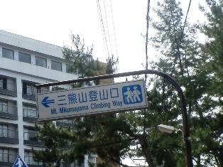 夢海遊淡路島6.jpg