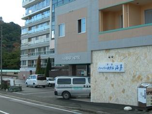 大浜海水浴場4.jpg