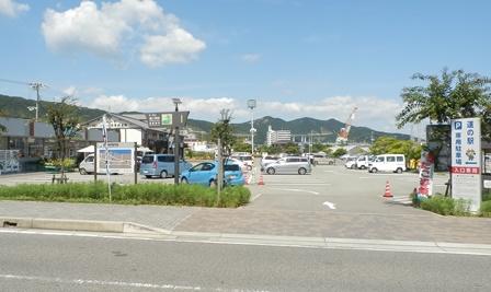 道の駅東浦ターミナルパークへ:...