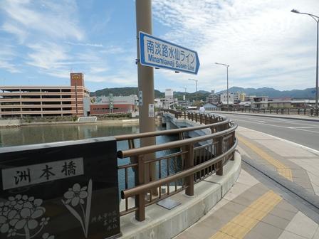県道76号線5.jpg