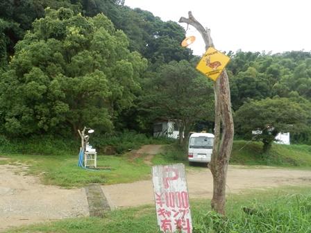 船瀬キャンプ場29.jpg