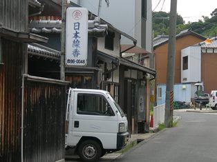 音羽旅館14.jpg