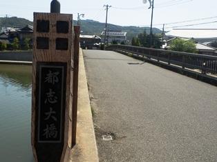 嘉兵衛荘3.jpg