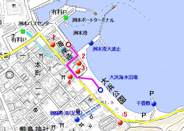 地図 洲本温泉.png