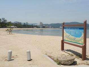 大浜海水浴場1.jpg