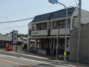 室津海水浴場2.jpg