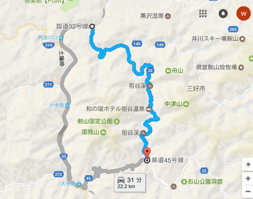 徳島県道32号線1.png
