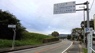 日本へそ公園1.jpg