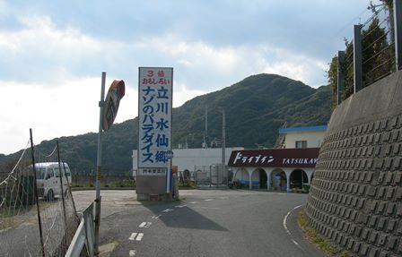 淡路島ロングライド23.jpg