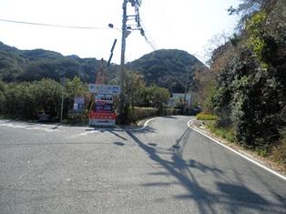 生石公園1.jpg