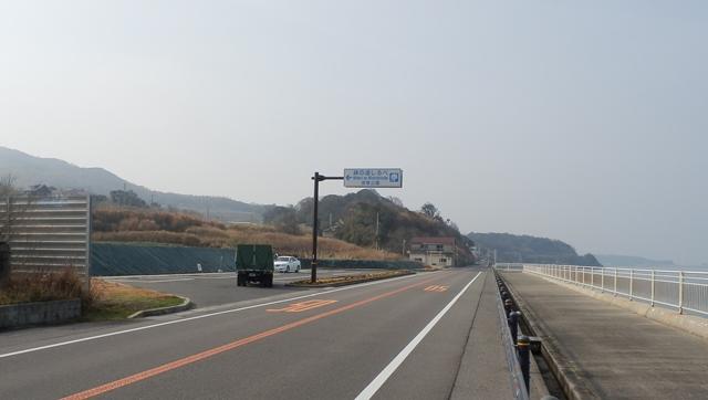 緑の道しるべ深草公園1.jpg