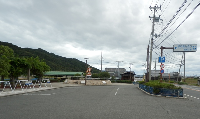 緑の道しるべ賀集公園10.jpg