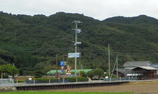 緑の道しるべ賀集公園2.jpg