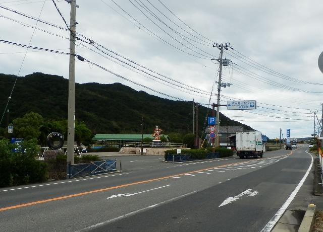 緑の道しるべ賀集公園3.jpg