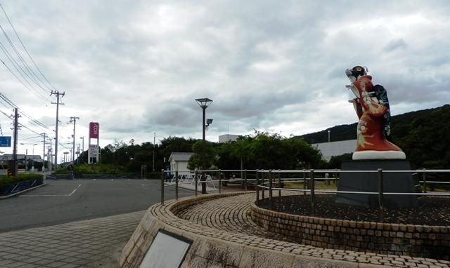 緑の道しるべ賀集公園6.jpg