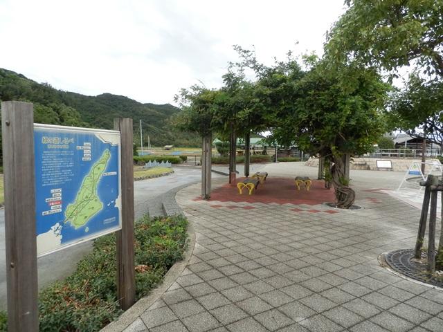 緑の道しるべ賀集公園9.jpg