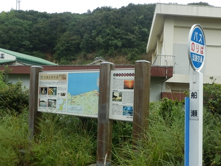 船瀬キャンプ場2.jpg