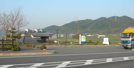 西淡三原IC11.jpg