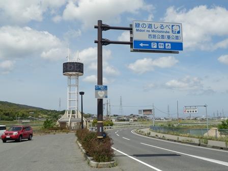 西淡三原IC9.jpg