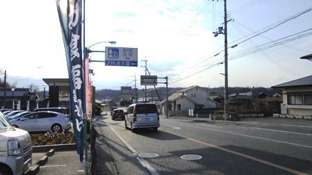 道の駅淡河.jpg