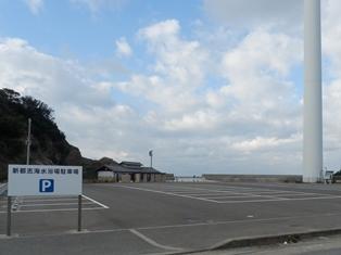 都志港埋立地3.jpg